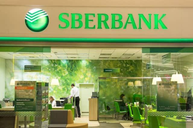 Sberbank oddnes končí, nastupuje Prima banka.